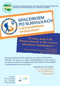 plakat Spacerkiem po Suwałkach 2019