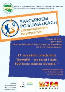 Spacerkiem po Suwałkach 27 września